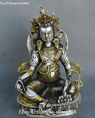 Tibet Silver Gilt Sit Temple Yellow Jambhala Wealth God Buddha Mouse Rat Statue