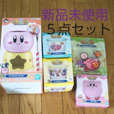 Kirby of the Stars Ichiban Kuji Fondue Pan Glass Keeper Small Plate Key Holder