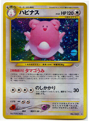 Heiteira No Pokemon Blissey 242 Holo Neo Revelation Karte Japanese Mint