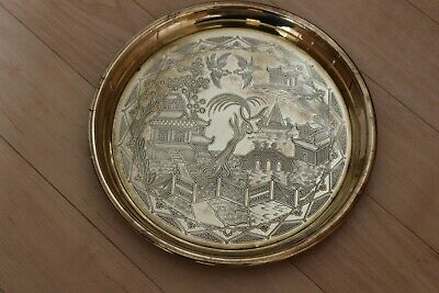 Vintage Brass Tray / Plate. Typical Willow Pattern.