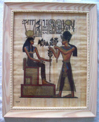 Vtg Authentic  Egyptian Papyrus Art King And Queen Framed Under Glass Signed