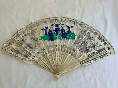 Amazing Antique Chinese Hand Painted Decorative Feather Hand Fan Ivory Coloured
