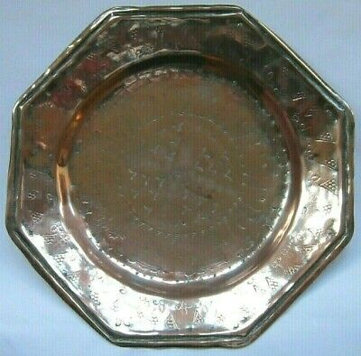 Antique Indian/Eastern hand hammered Copper Dish/Plate. Octagonal.
