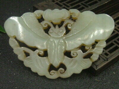 Chinese Antique Celadon Nephrite Hetian- OLD Jade Butterfly Statue/Pendant
