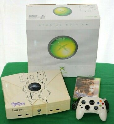 VERY RARE Panzer Dragoon Orta Original Xbox console NTSC-J - WORKING (JAPAN)