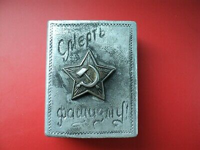 WW2.Vintage Soviet soldier Matchbox with a star and an inscription!