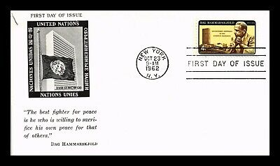 Dr Jim Stamps Us United Nations Dag Hammarskjold First Day Cover