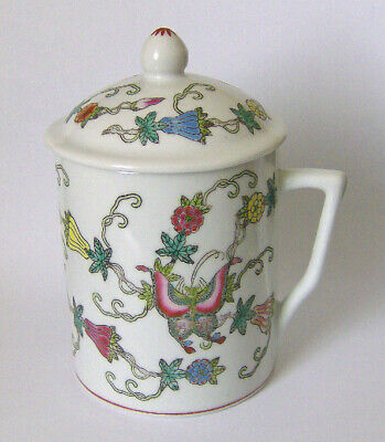 HAND painted Chinese LIDDED MUG ( Floral / Butterfly design EXCELLENT)