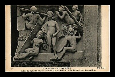 Dr Jim Stamps Detail Tympan Grand Portal Courges Cathedral France Postcard