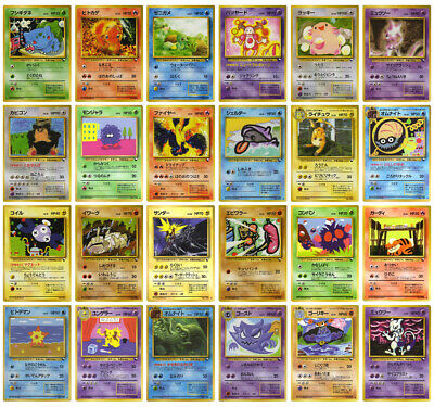 Japanese Vending Series 1, 2 & 3 Pokemon Cards Glossy Promo (CHOOSE CARD)