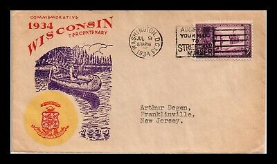 Dr Jim Stamps Us Wisconsin Tercentenary Cachet Scott 739 On Cover Slogan Cancel