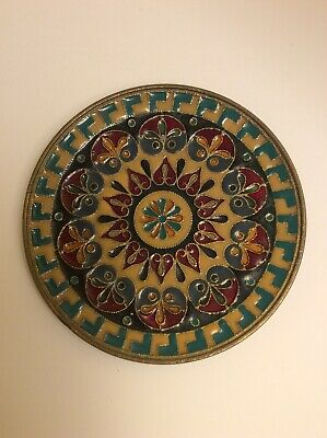 "Vintage 1970's Greek Enamel Brass Hand Crafted Wall Hanging Plate 5"" Home Decor"