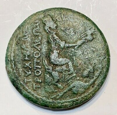 Ancient Roman Coin - Cilicia, Tarsus. Time Of Hadrian. Exceptional Green Patina!