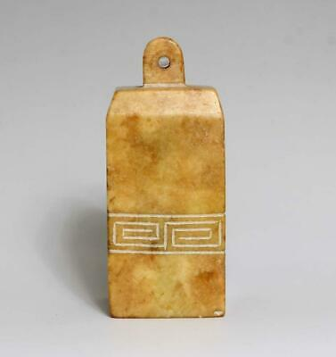 Old Antique Chinese Shoushan Stone Seal Stamp