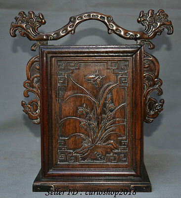 "11"" Old China Huanghuali Wood Dynasty Portable Layer Drawer Jewelry Box Cabinet"