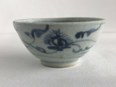 Chinese Ming Dynasty Yongle 15th Century Chenghua 成化 1465-1488 Tea Bowl