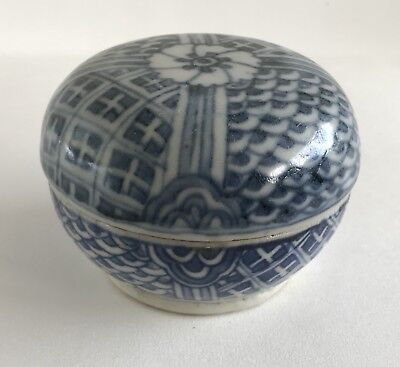 Chinese Late Ming Dynasty Wanli 17th Century Porcelain Cover Box