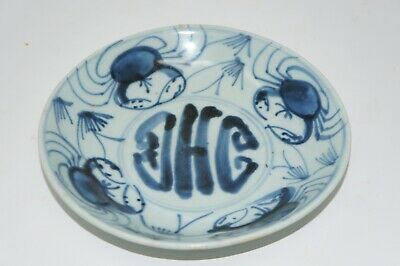 Signed Antique Ming Swatow Blue And White Porcelain Dish With Crab + Shou Symbol