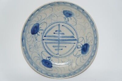 Antique Ming Swatow Blue And White Porcelain Dish With Crab And Shou Symbol