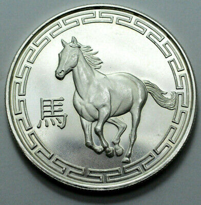 2014 1 OZ.999 FINE SILVER ROUND YEAR OF THE HORSE COIN, Bullion, NO RESERVE !