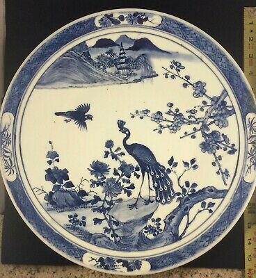 Beautiful Antique Chinese Blue and White Porcelain 15 in Massive Plate