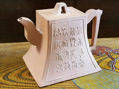 Antique Chinese Yixing Zisha Clay Teapot With Impress Characters / Rectangular