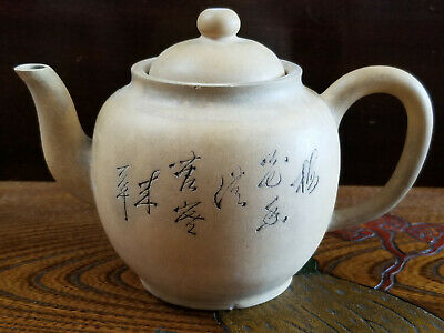 Antique Chinese Yixing Zisha Clay Teapot With Inscription Of Characters /Flowers