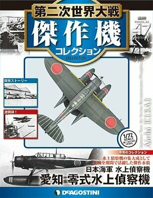 Aichi M6A1 Seiran 1:72 Diecast Model Navy Floatplane Deagostini WW2 Fighters #50