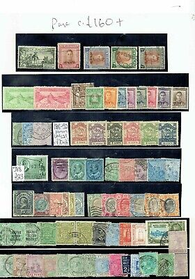 E817 British CW misc QV - GVI on page c£160+