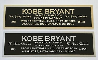 Kobe Bryant Lakers nameplate for signed basketball photo jersey or case