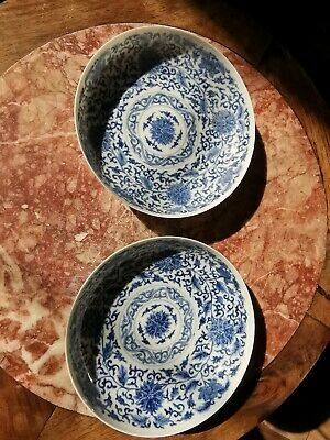 From Carmel Estate Old Chinese 2xQianlong Porcelain Plates It Marked Asian China