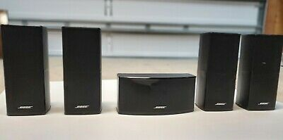 Bose Jewel Cube Series II speaker from bose soundtouch 535 600 Brand New