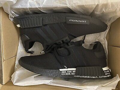 Adidas Nmd R1 Japan Black 3m Reflective Ultra Boost S31505 Rare Sz 9 Brand New 199 90 Picclick