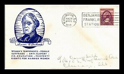 Dr Jim Stamps Us Susan B Anthony 3C First Day Cover Scott 784
