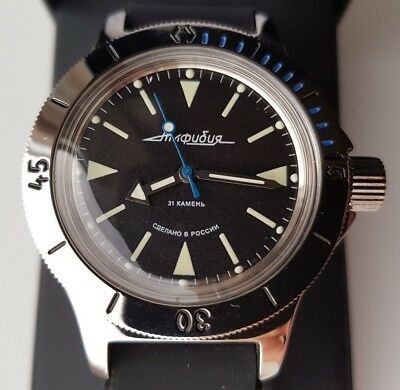 AMPHIBIA 200 m VOSTOK MECHANICAL AUTOMATIC Russian military watch diving 120512