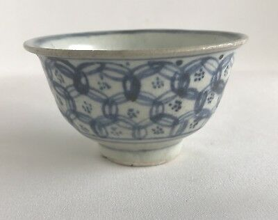 Chinese Ming Dynasty 15th Century Chenghua 成化 1465-1488 Tea Bowl