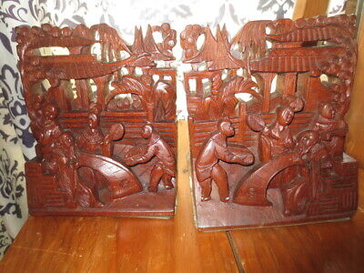 Chinese Wood Carved Bookends w/ Brass Engraved Stands Vintage Hardwood