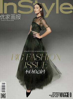 Maggie Q INSTYLE CHINA MAGAZINE MARCH 2020