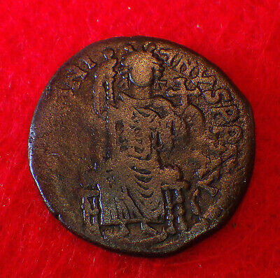 """JUSTINIAN (540 AD)  GREAT EMPEROR    Stopped by """"BLACK DEATH""""        ROMAN COINS"""