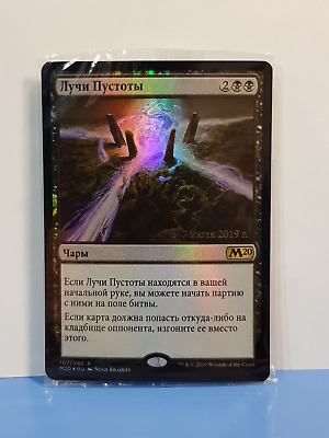 ✨ Leyline of the Void (Prerelease Cards) // Russian ***FOIL*** Core Set 2020 MTG