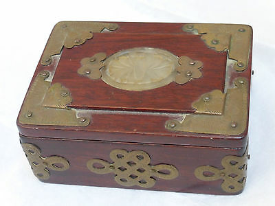 CHINESE ANTIQUE/VINTAGE OLD JEWELRY BOX With Carved Jade