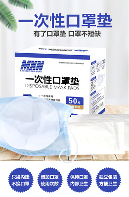 MXN disposable mouth noise inner pad filter gasket replace cotton pad 50ea