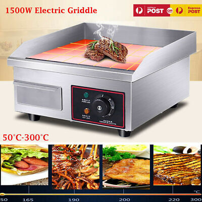 1500W Stainless Steel Commercial Electric Griddle Hotplate BBQ Grill Plate Pan