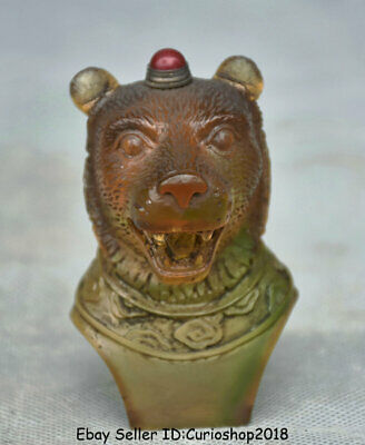 "3.2"" Old China Yellow coloured glaze Dynasty Tiger Head snuff box snuff bottle"