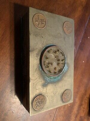 Oriental Trinket Box Wood Lined With Carved Jade With Coin Like Embeded