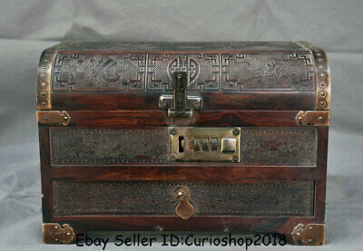"10.4"" Old Chinese Rosewood Wood Carved Dynasty Phoenix Birds Jewelry box Chest"
