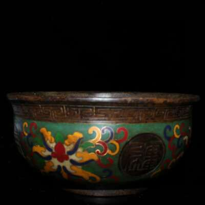 Collect Chinese Cloisonne Enamel Bronze Wire Inlay Bowl-like Object Old Bowl