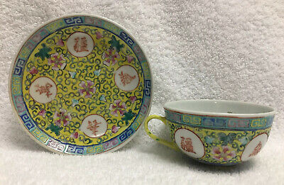 Antique Chinese Mun Shou Wu Jiang Yellow Ground Teacup And Saucer