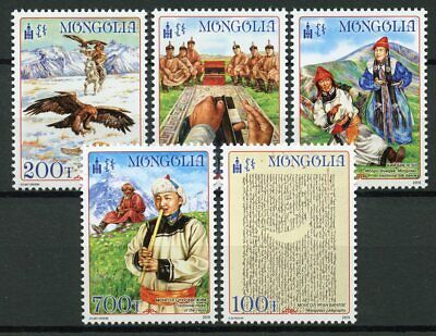 Mongolia Cultures & Traditions Stamps 2019 MNH UNESCO Intangible Heritage 5v Set