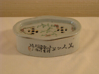 19th Century Chinese Porcelain Cricket Cage Box